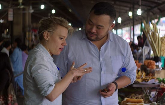 Kate McKinnon to appear on 'Breakfast, Lunch & Dinner' – Watch the Trailer!